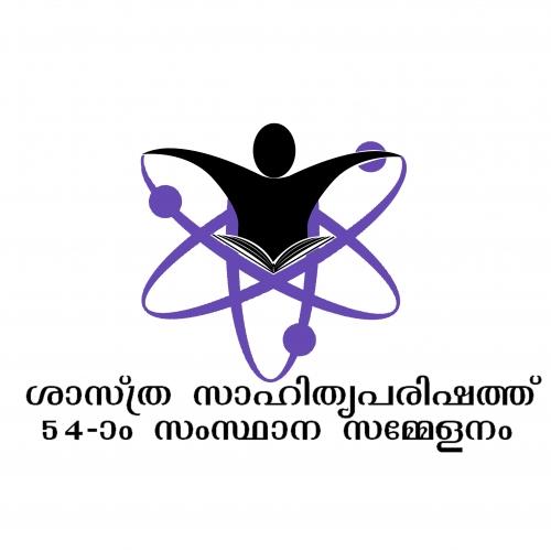 logo for shasthra sahithya parishadu